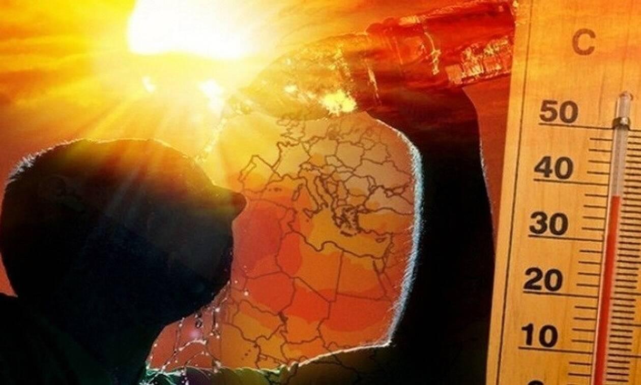 «Καίγεται» και η Κύπρος - Το θερμόμετρο θα φθάσει μέχρι 43 βαθμούς Κελσίου
