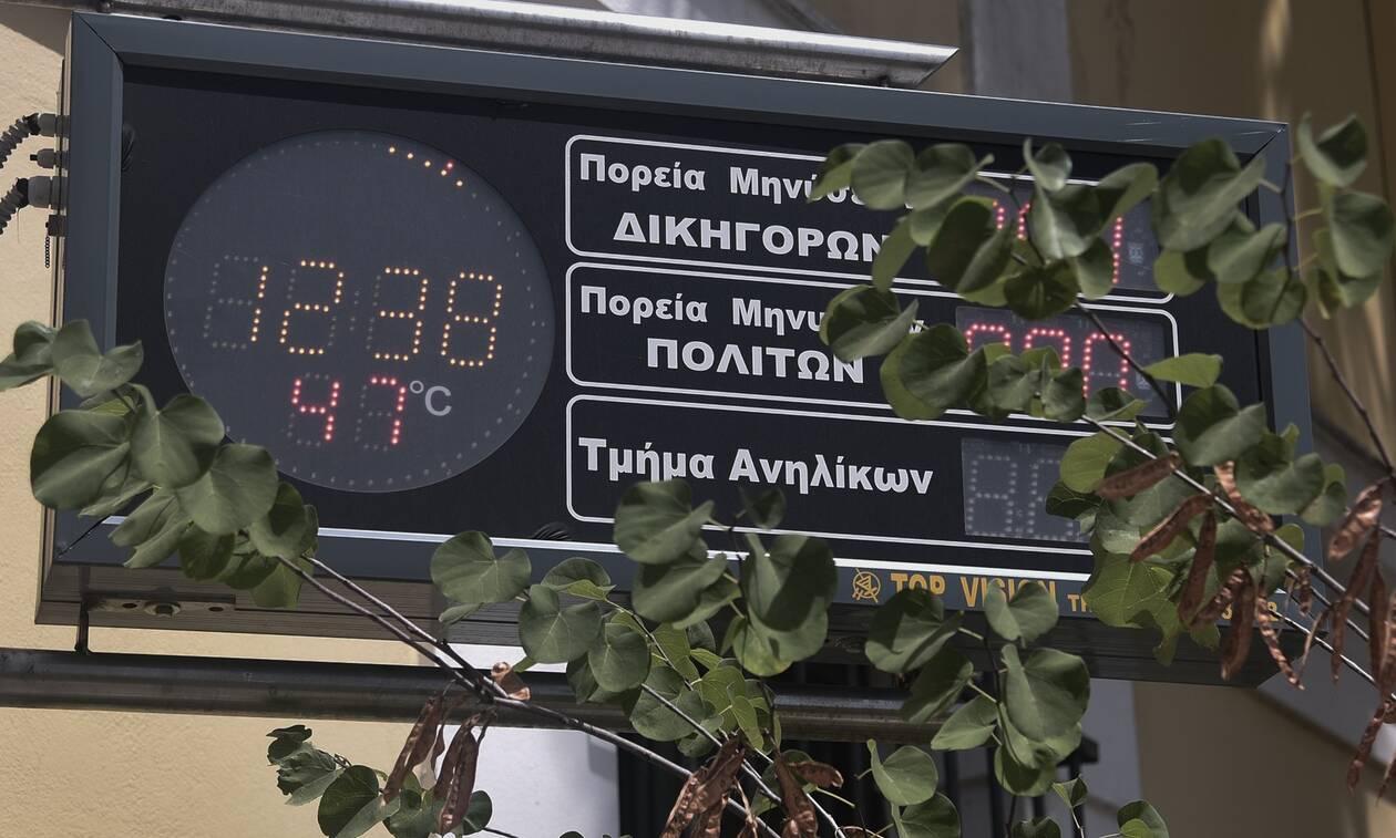 Καύσωνας-Meteo: Θερμοκρασίες μέχρι και 47 βαθμούς Κελσίου έως την Πέμπτη