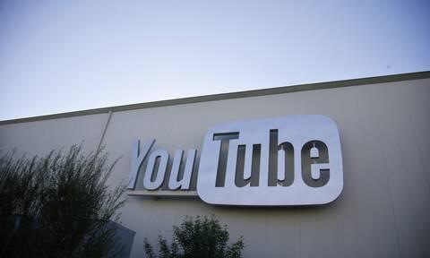 Το κτίριο του Youtube στο Λος Άντζελες
