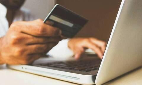 Πληρωμή με κάρτα μέσω ιντερνετ