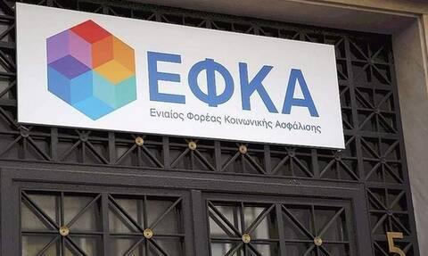 e-ΕΦΚΑ: Τέλος η γραφειοκρατία - Δείτε τις νέες ηλεκτρονικές υπηρεσίες