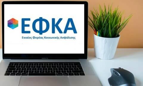 e-ΕΦΚΑ: Έτοιμα τα ειδοποιητήρια για ασφαλισμένους με παράλληλη απασχόληση το 2020