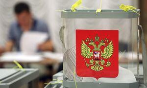 ВЦИОМ: россияне стали реже ходить на выборы