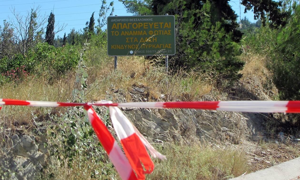 Θεσσαλονίκη: Απαγόρευση κυκλοφορίας στο Σέιχ Σου λόγω κινδύνου πυρκαγιάς