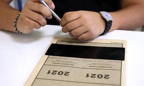 Πανελλήνιες 2021: Το πρόγραμμα των Επαναληπτικών Πανελλαδικών Εξετάσεων