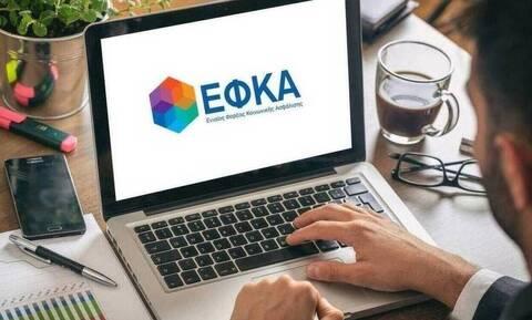 ΕΦΚΑ: Ολοκληρώθηκε η εκκαθάριση ασφαλιστικών εισφορών για ασφαλισμένους με παράλληλη απασχόληση