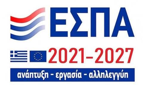 ΕΣΠΑ 2021-2027 : 5 δισ. ευρώ για περιβάλλον και κλιματική αλλαγή