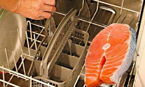 Κόλπο-έπος: Μπορείς να ψήσεις το ψάρι με πλυντήριο πιάτων!
