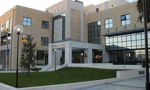 Δημαρχείο Ηλιούπολης