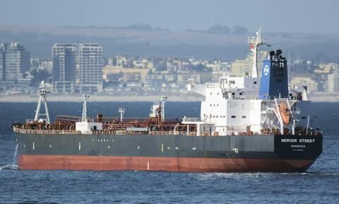 ΝΑΤΟ-ΕΕ: Καταδίκη της φονικής επίθεσης στο δεξαμενόπλοιο Mercer Street