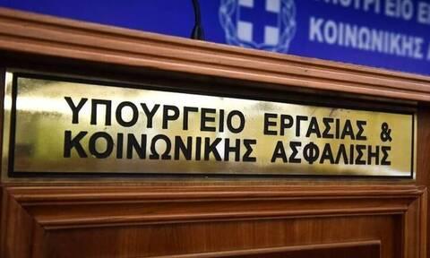 Παρατείνεται ηπροθεσμίαυποβολής δηλώσεων αναστολής των συμβάσεων εργασίας