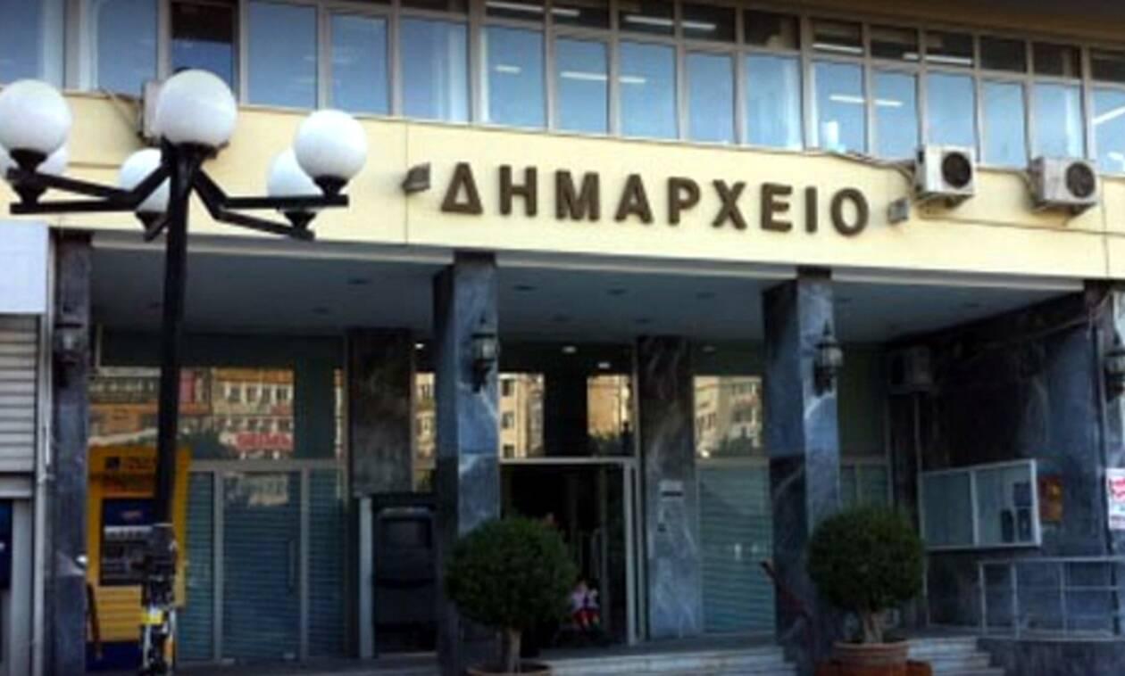 Προσλήψεις στο Δήμο Δάφνης - Υμηττού : Πότε λήγει προθεσμία αιτήσεων