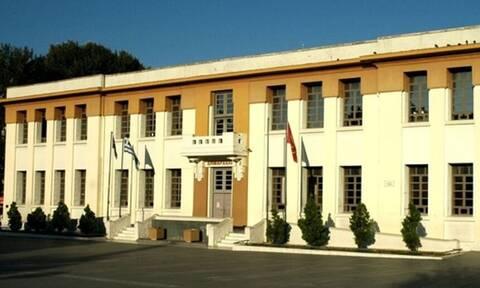 Δημαρχείο Καλαμαριάς