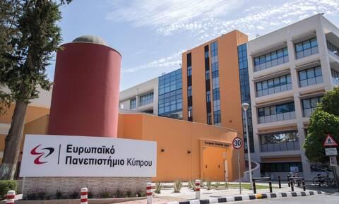 Ευρωπαϊκό Πανεπιστήμιο Κύπρου: Με φυσική παρουσία η διδασκαλία το νέο ακαδημαϊκό έτος 2021-22