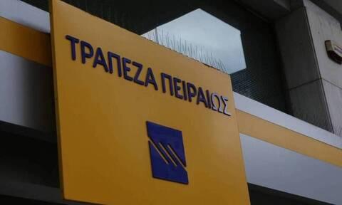 Τράπεζα Πειραιώς : Κέρδη προ φόρων 358 εκατ. ευρώ στο πρώτο εξάμηνο 2021