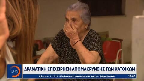 Φωτιά στην Εύβοια: Συγκλονιστική στιγμή! Μίλησε ζωντανά με τη γιαγιά της για να φύγει από το σπίτι