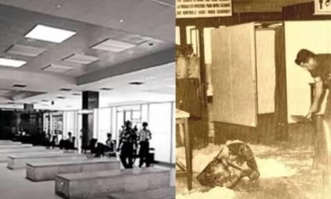 Σαν σήμερα το αιματοκύλισμα Παλαιστινίων με χειροβομβίδες στο αεροδρόμιο του Ελληνικού