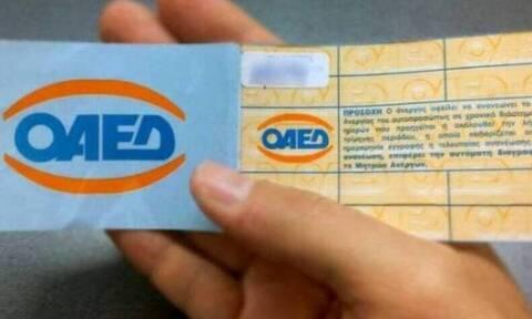 ΟΑΕΔ: Διαδικτυακά η ανανέωση κάρτας και άλλες υπηρεσίες