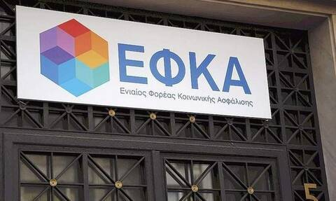 e-ΕΦΚΑ: Πληρωμή Αδειοδωροσήμου Αυγούστου 2021 σε εργατοτεχνίτες οικοδόμους