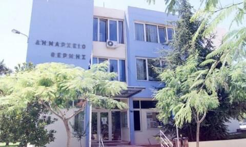 Δημαρχείο Θέρμης
