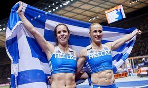 Ολυμπιακοί Αγώνες – LIVE: Η «μάχη» για μετάλλιο των Στεφανίδη, Κυριακοπούλου στο επί κοντώ
