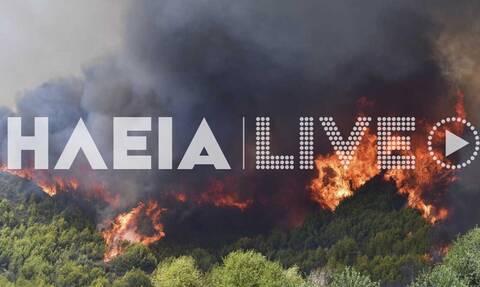 Φωτιά στην Ηλεία εγκλωβισμένοι