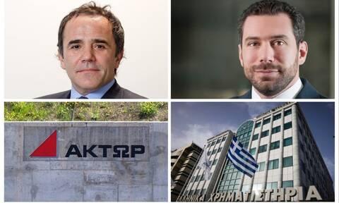 Η αύξηση κεφαλαίου της ΑΚΤΩΡ, οι σαμπάνιες του Telis στο Πευκοχώρι και ο έλεγχος στο Χρηματιστήριο