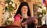 Μήνυμα συμπαράστασης του Οικουμενικού Πατριάρχη προς τον ελληνικό λαό