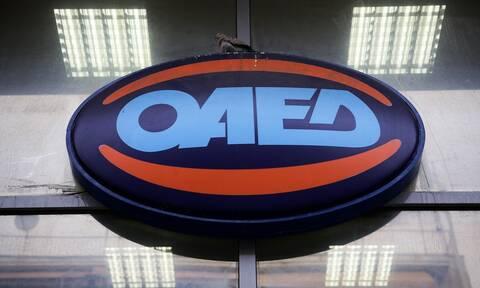 ΟΑΕΔ: «Τρέχουν» οι αιτήσεις για τις 50 Επαγγελματικές Σχολές