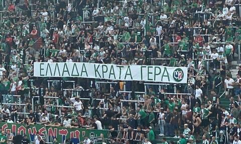 Φωτιές: «Ελλάδα κράτα γερά», το μήνυμα Αυστριακών οπαδών!