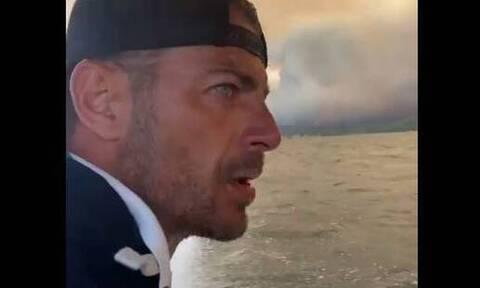 Γιώργος Αγγελόπουλος: Με το σκάφος του στο Πευκί της Εύβοιας για να βοηθήσει στην εκκένωση