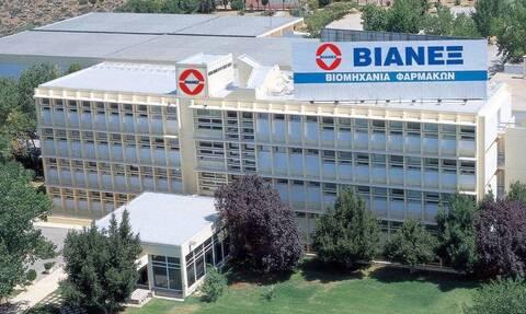 VIANEX приглашает компании принять участие в инициативе Varibopi-reset