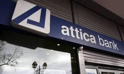 Attica Bank: Εισέπραξε 151,85 εκατ. ευρώ από το Δημόσιο προς συμψηφισμό του αναβαλλόμενου φόρου