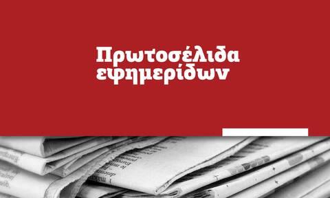 Πρωτοσέλιδα εφημερίδων σήμερα, Tρίτη 10/08