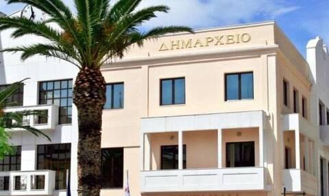 Προσλήψεις στο Δήμο Λουτρακίου - Περαχώρας - Αγίων Θεοδώρων