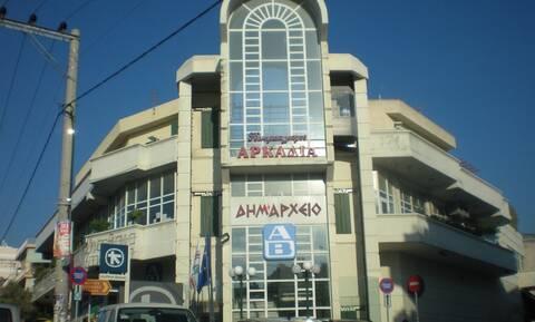 Δημαρχείο Βύρωνα
