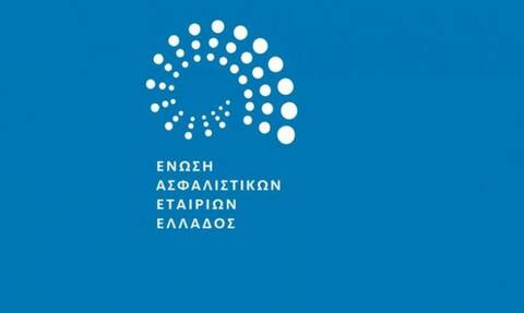 Οι ασφαλιστικές εταιρείες μέλη της Ένωσης Ασφαλιστικών Εταιριών Ελλάδος