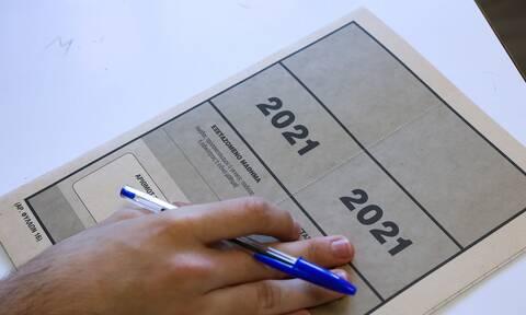 Βάσεις 2021: Οι εκτιμήσεις ανά επιστημονικό πεδίο