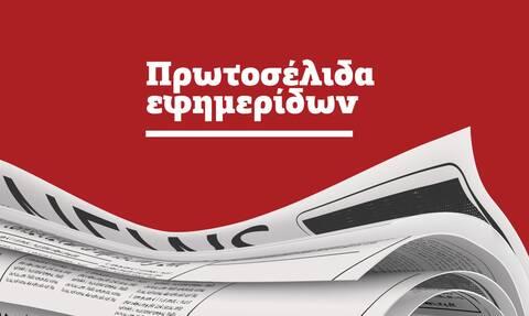 Πρωτοσέλιδα εφημερίδων σήμερα, Τετάρτη 11/08
