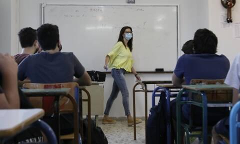 Ορκωμοσία δάσκαλοι και εκπαιδευτικοί