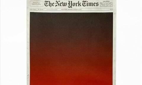 Sho Shibuya: Ο καλλιτέχνης που αιχμαλώτισε σε μια εικόνα τον «ματωμένο» ουρανό στην Εύβοια