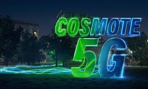 Cosmote: Η ανακοίνωση της εταιρείας για τα προβλήματα στο δίκτυό της