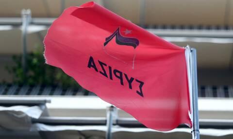 ΣΥΡΙΖΑ: Εξαφανισμένος ο κ. Χρυσοχοΐδης - Συνεχίζει να επιτελεί τα καθήκοντά του;