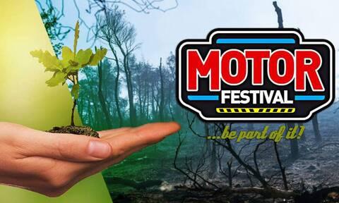 Στην αναδάσωση της Πάρνηθας όλα τα έσοδα του 19ου Motor Festival του ΟΑΚΑ!