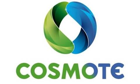 Cosmote πρόβλημα στην κινητή 11 Αυγούστου