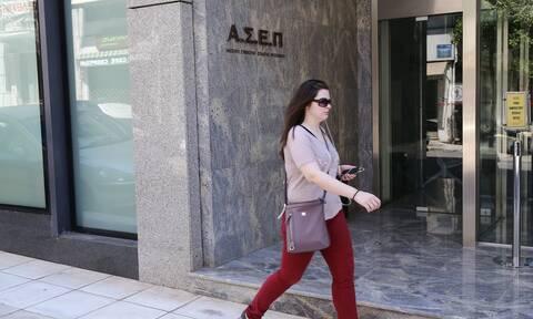 Προσλήψεις στο Δήμο Αλεξάνδρειας - Πότε λήγει η προθεσμία αιτήσεων