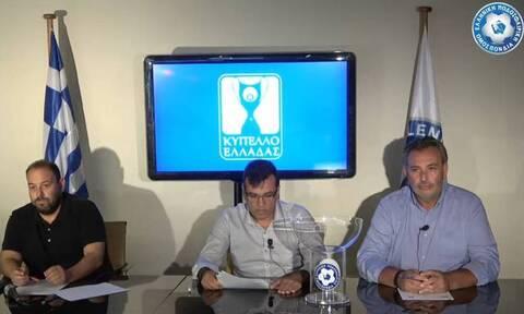Κύπελλο Ελλάδας: Τα ζευγάρια της πρώτης φάσης με ομάδες της Γ' Εθνικής