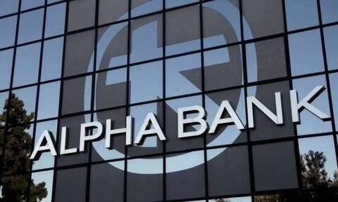 Alpha Bank: Εξάμηνη αναστολή στις δόσεις δανείων για τους πληγέντες