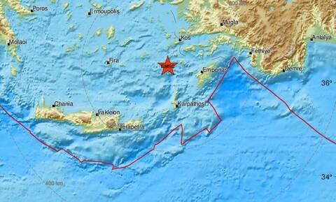 Σεισμός ΤΩΡΑ κοντά σε Νίσυρο και Τήλο (pics)