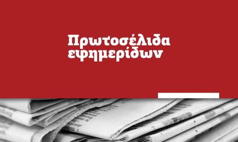 Πρωτοσέλιδα εφημερίδων σήμερα, Παρασκευή 13/08
